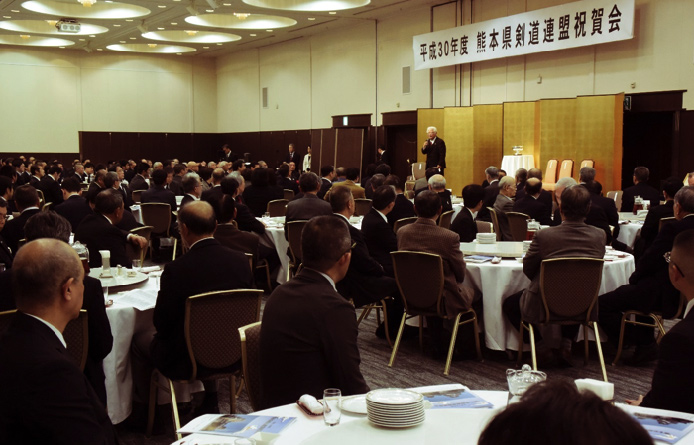 平成30年度熊本県剣道連盟祝賀会の様子