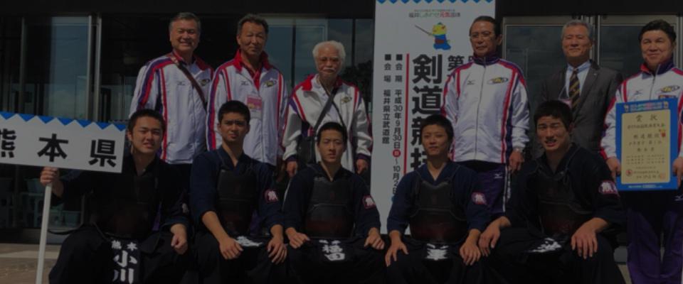 剣道は剣の理法の修錬による人間形成の道である